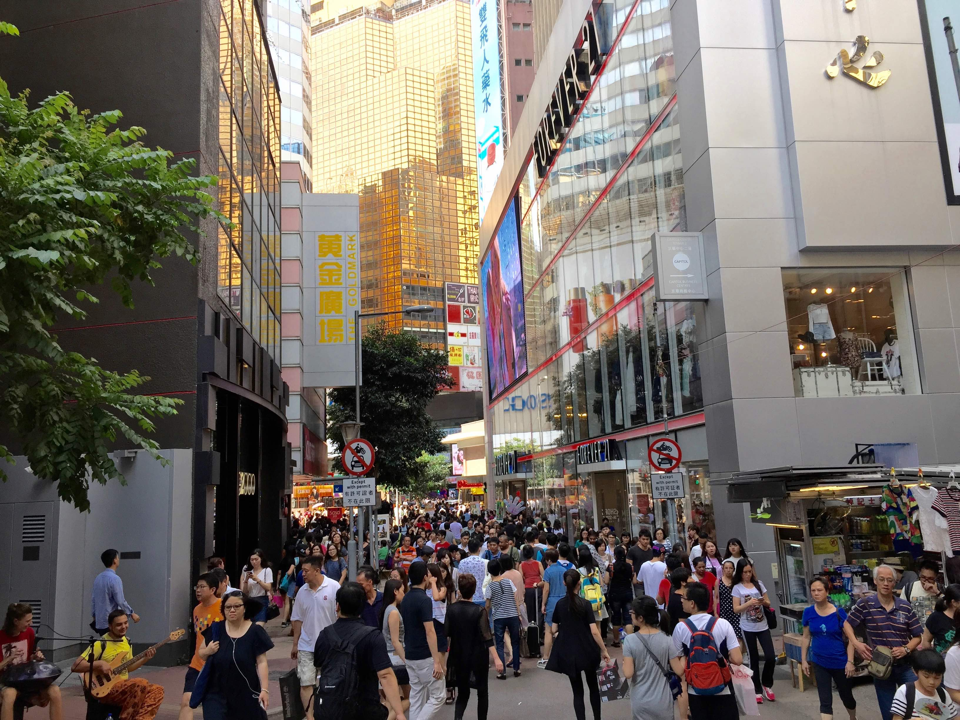 Causeway Bay - high traffic day and night