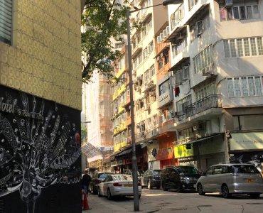 Kau U Fong Central - hotel, restaurants & bars
