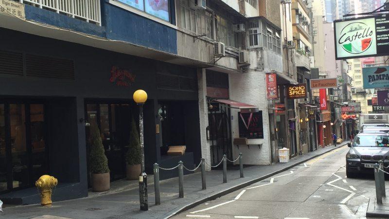 Restaurants bars packed on Elgin Street Soho Central Hong Kong