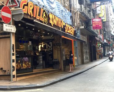 Wo On Lane Central - small foodie street behind Wellington Street adjacent to Lan Kwai Fong