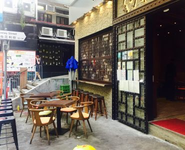 Hong Kong Central Wellingto Street chic & cosy FnB shop for lease