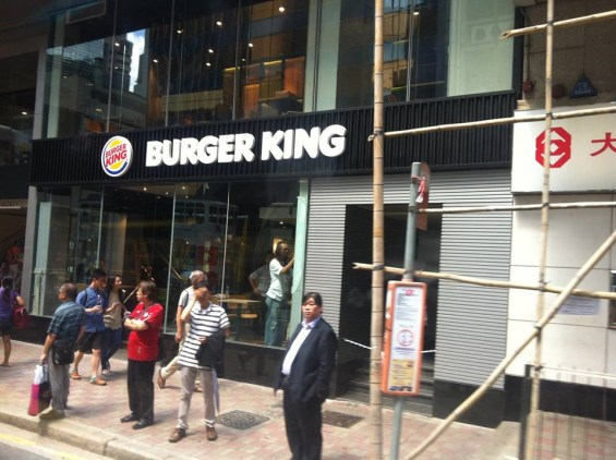 Burger King Hong Kong was closed in sudden at same shop on Des Voeux Road Central before HOME Live To Eat