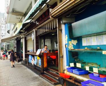 HK Kennedy Town Waterfront FnB Shop Lease