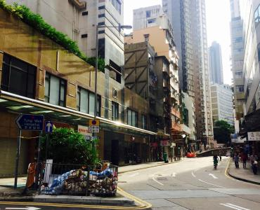 Hong Kong Hollywood Road linking Queen's Road West to Sai Ying Pun