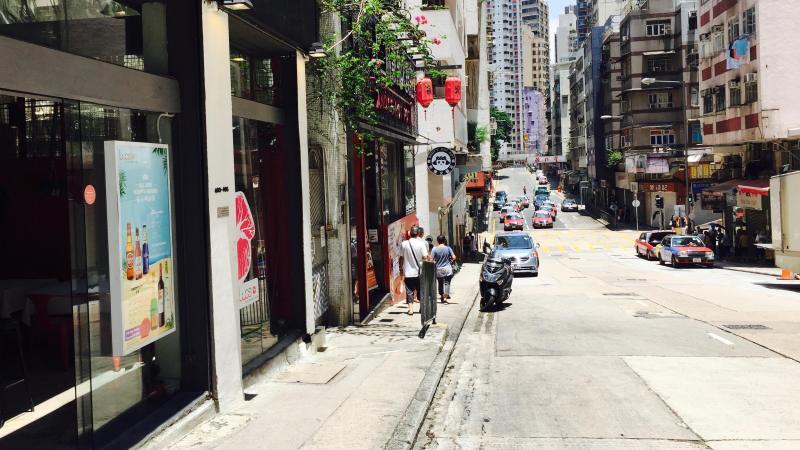 Hong Kong Queen's Road West major foodie street in Sai Ying Pun