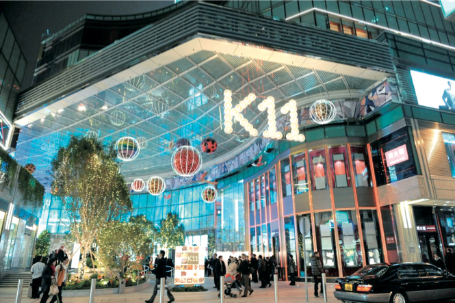Hong-Kong-shopping-the-K11-Art-Mall