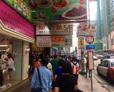 Mong Kok crowded with people days nights Hong Kong