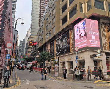 Tsim Sha Tsui Ashley Road junction of Peking Road hot foodie street for restaurants HK