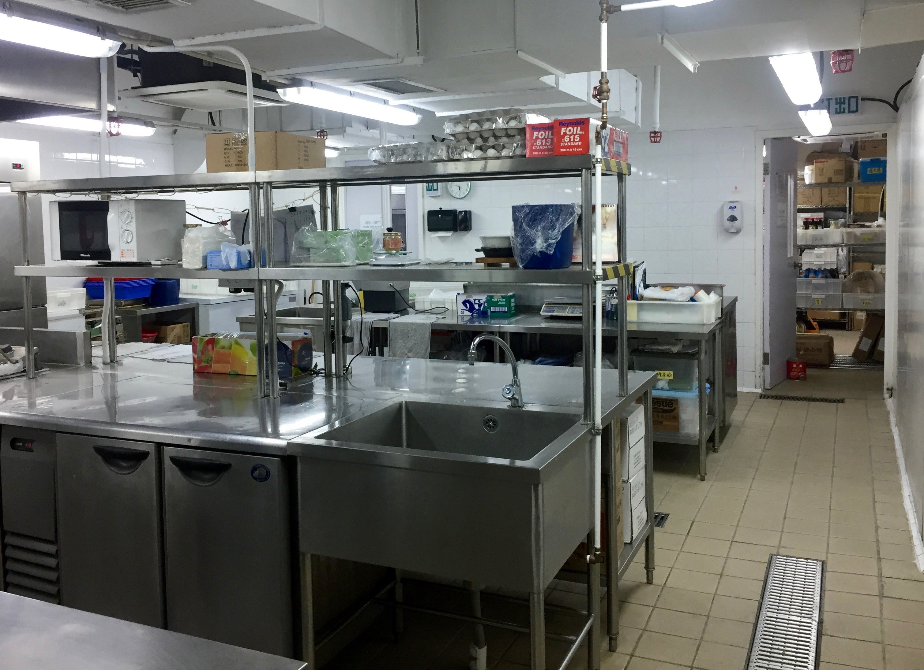 ... Hong Kong Central Kitchen For Sale With Full Equipments Food Factory  Licence ...
