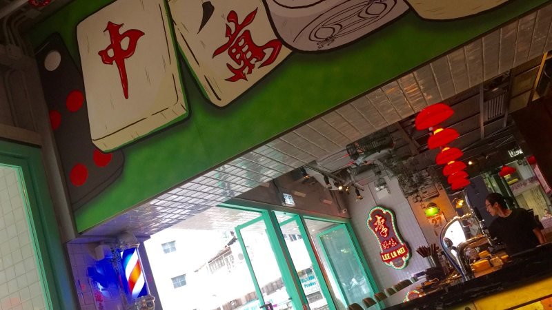 More Hong Kong shop owners become restaurant owners?