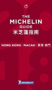 Michelin Guide HK 2018