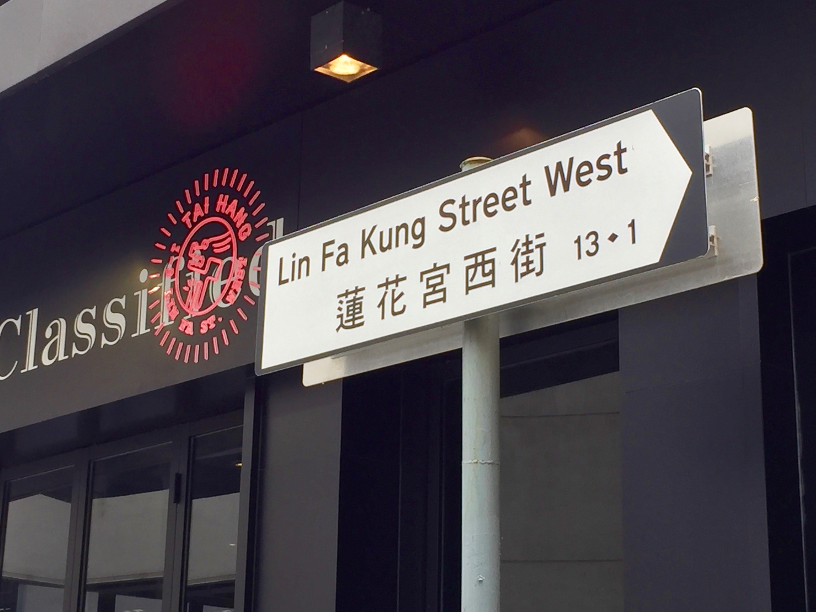 Hong Kong Tai Hang high ceiling FB shop with outdoor for Lease