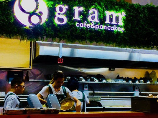 Gram Pancake is now selling around 300 pancakes in the first Hong Kong store