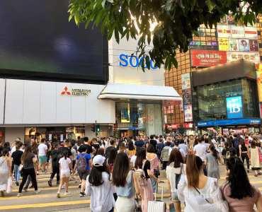 Causeway Bay crowded area