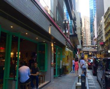 FB shop for lease in Lyndhurst Terrace Central HK