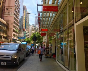 Hong Kong Wanchai High-ceiling F&B Shop for Lease