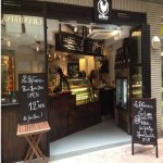 La Rotisserie(Sheung Wan)