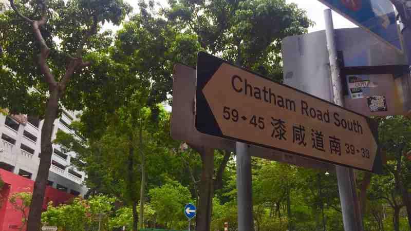 HK Tsim Sha Tsui Chatham Road South Restaurant Shop for Rent