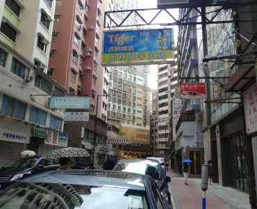 Hillwood Road F&B shop for lease with long balcony - Tsim Sha Tsui, HK