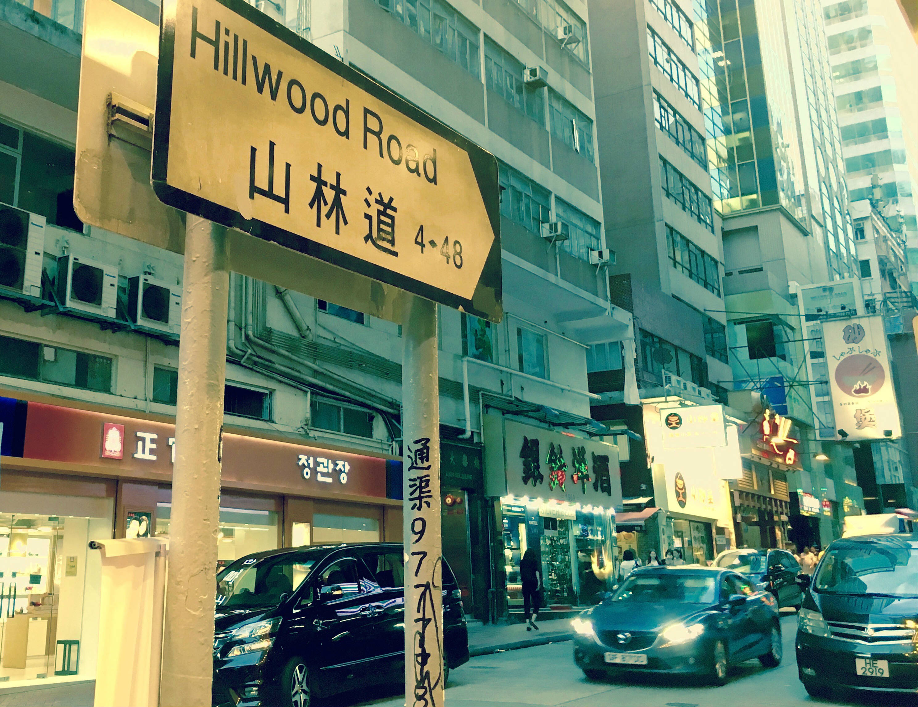 FB shop to let close to MTR statiion on Hillwood Road, Tsim Sha Tsui, Hong Kong