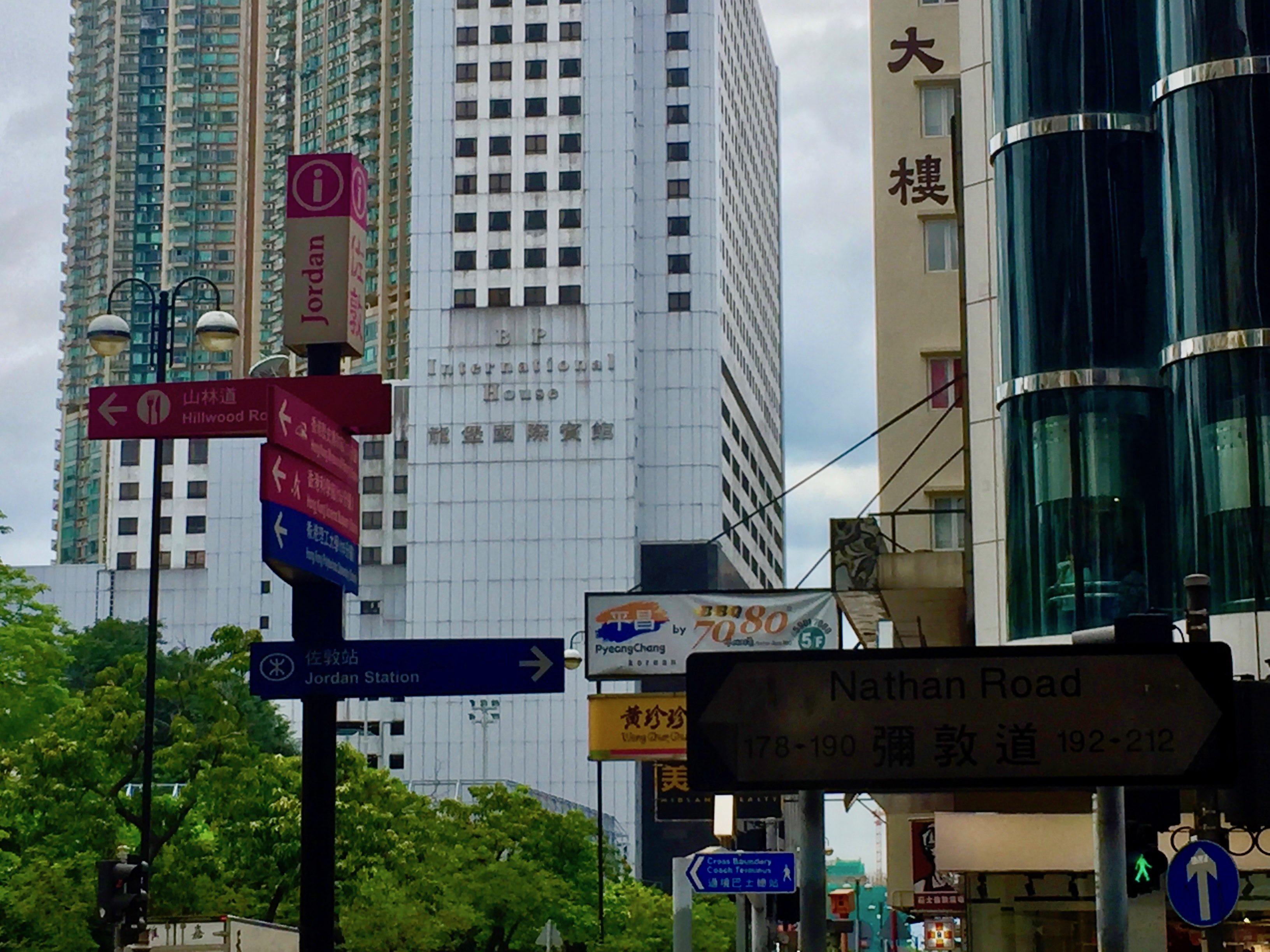 Tsim Sha Tsui Hillwood Road G/F FB space for lease - HK
