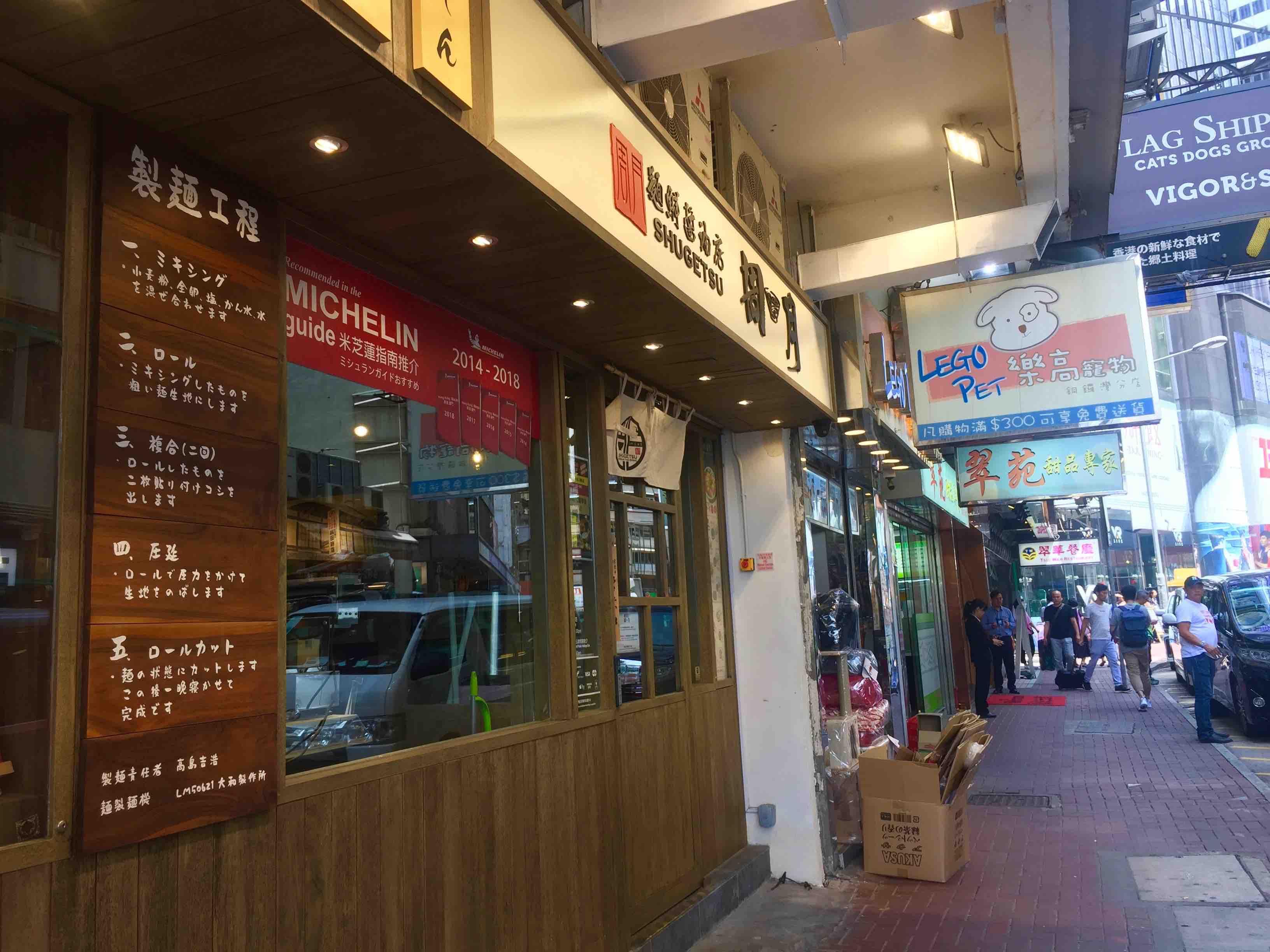 Hong Kong Causeway Food & Beverage Takeaway Shop to Let on Cannon Street