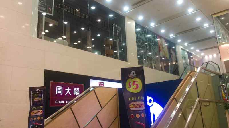 Hong Kong Central Queen's Road Core Central FnB Shop To Rent