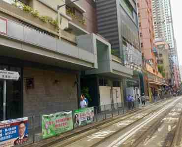 Hong Kong Kennedy Town Neigbourhood Restaurant Space to Let