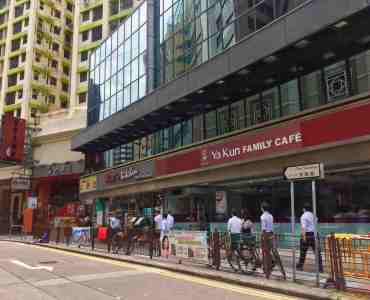 Hong Kong Kowloon Tsim Sha Tsui Fitted FnB Shop for Lease