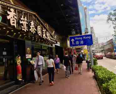 Hong Kong Tsim Sha Tsui Restaurant Shop for Rent on busy foodie street