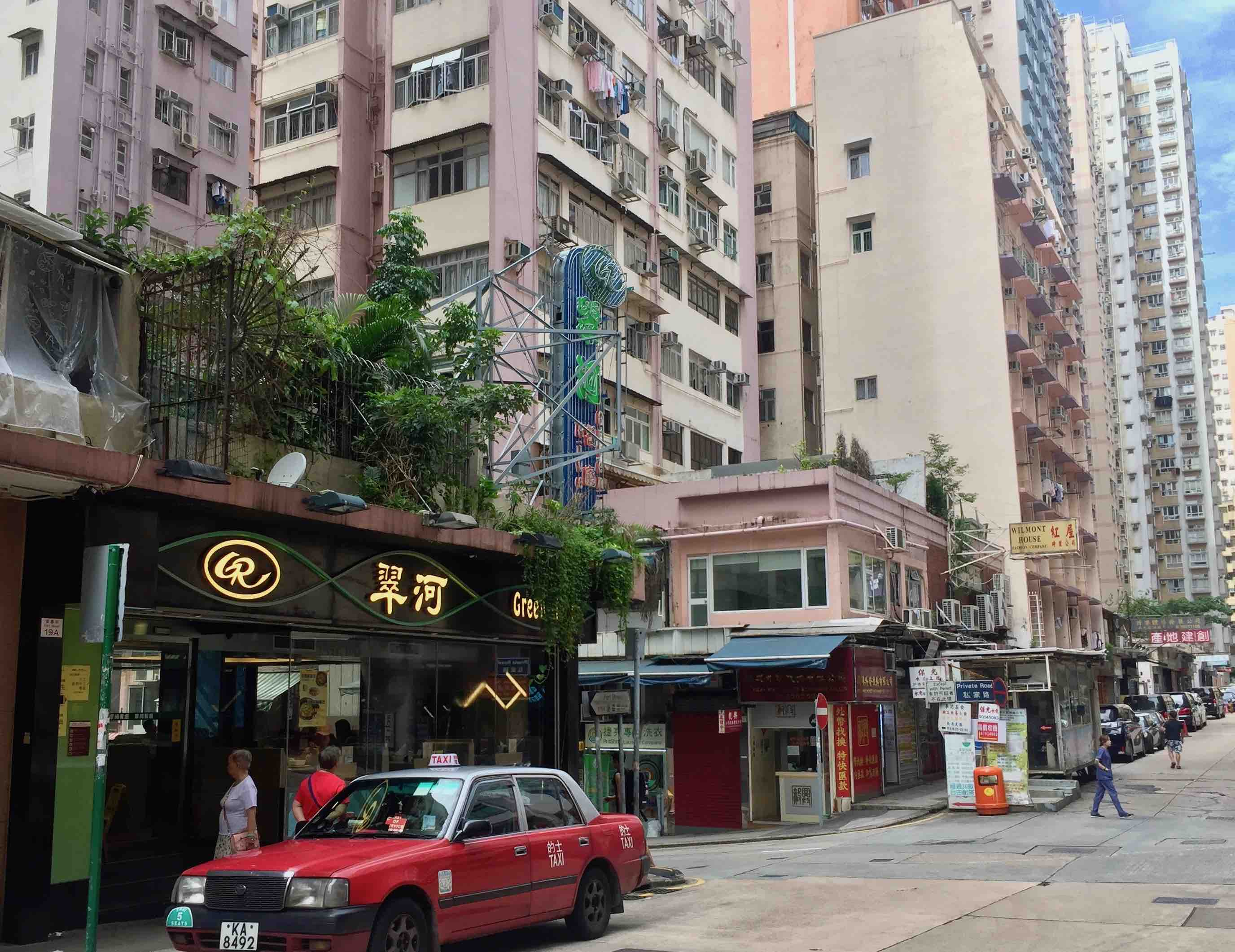 Hong Kong neighbourhood F&B Shop for Lease in North Point
