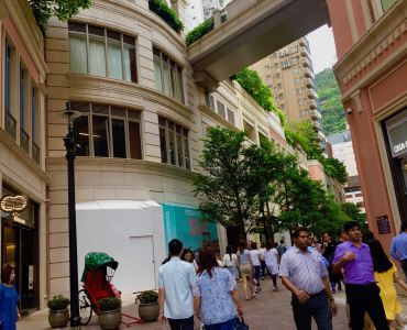 FB shop to let atop of Wan Chai Station - Queen's Road East, Hong Kong