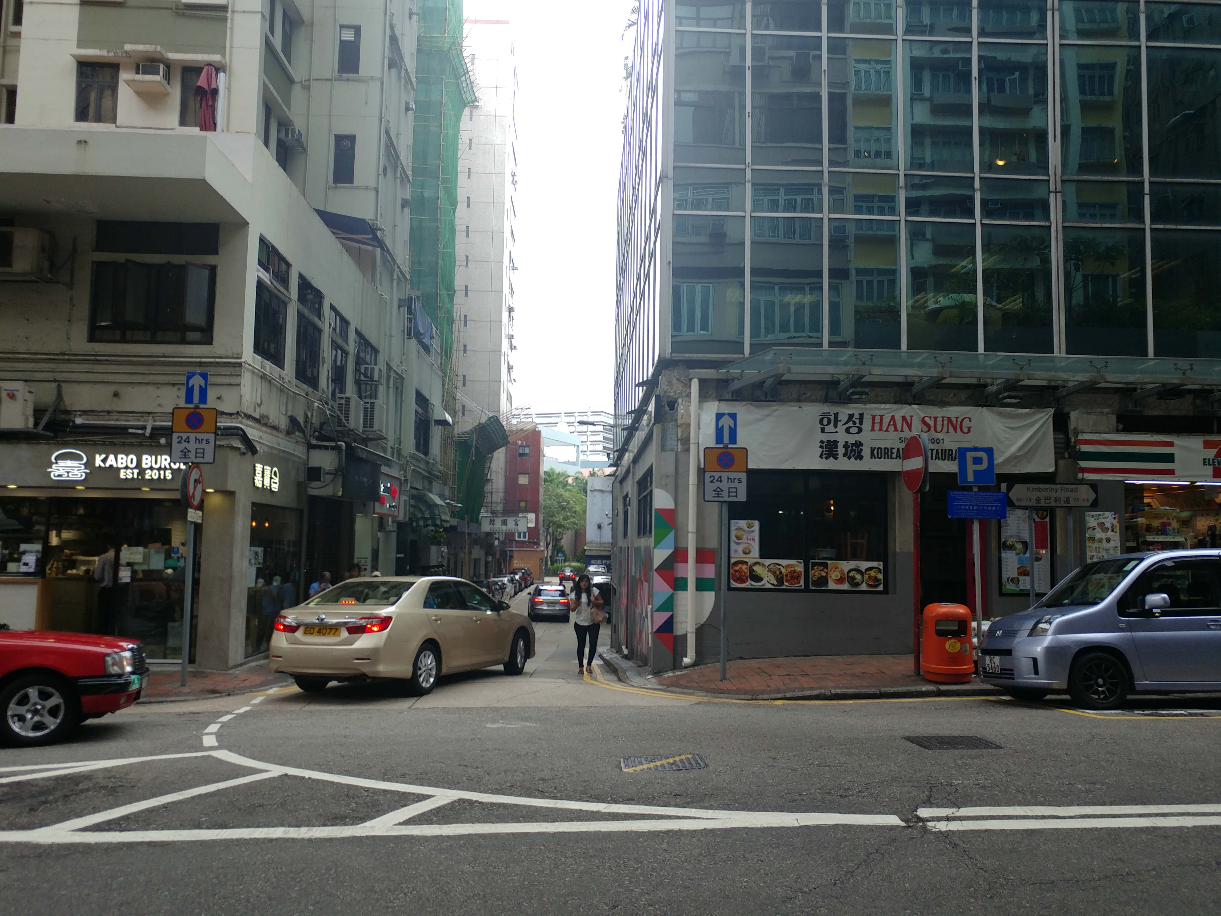 FB Shop to let near Kimberly Road, Tsim Sha Tsui in HK