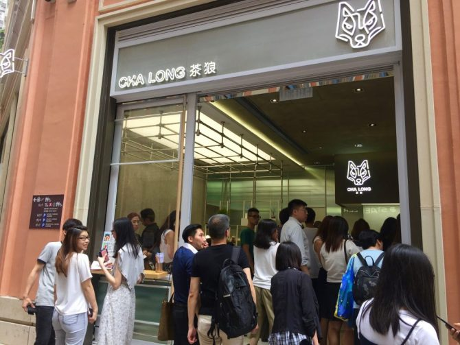 Maxim's, Hong Kong Food & Beverage Group, is expanding quickly their Milk Tea Brand Cha Long