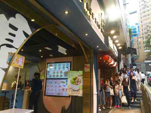 Chinese Dim-sum Restaurant and Japanese Noodle Shop in Lan Kwai Fong HK