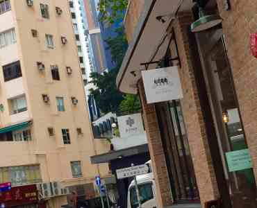 High-ceiling Food & Restaurant Shop for Rent in Tai Hang Hong Kong