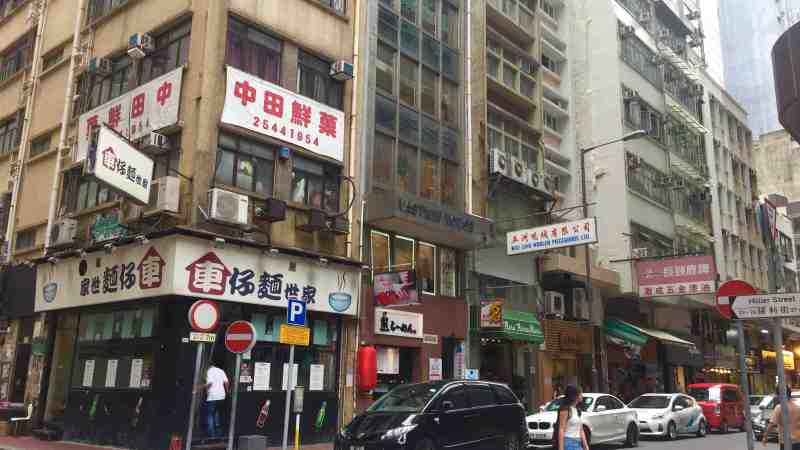 Fitted Restaurant Space for Rent in Jervois Street in Sheung Wan Hong Kong