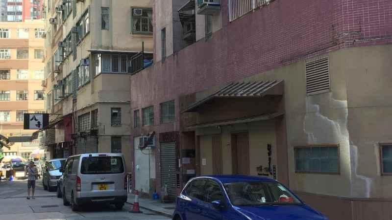 HK Tai Hang Neighbourhood Restaurant Coffee Shop Cafe Space for Rent