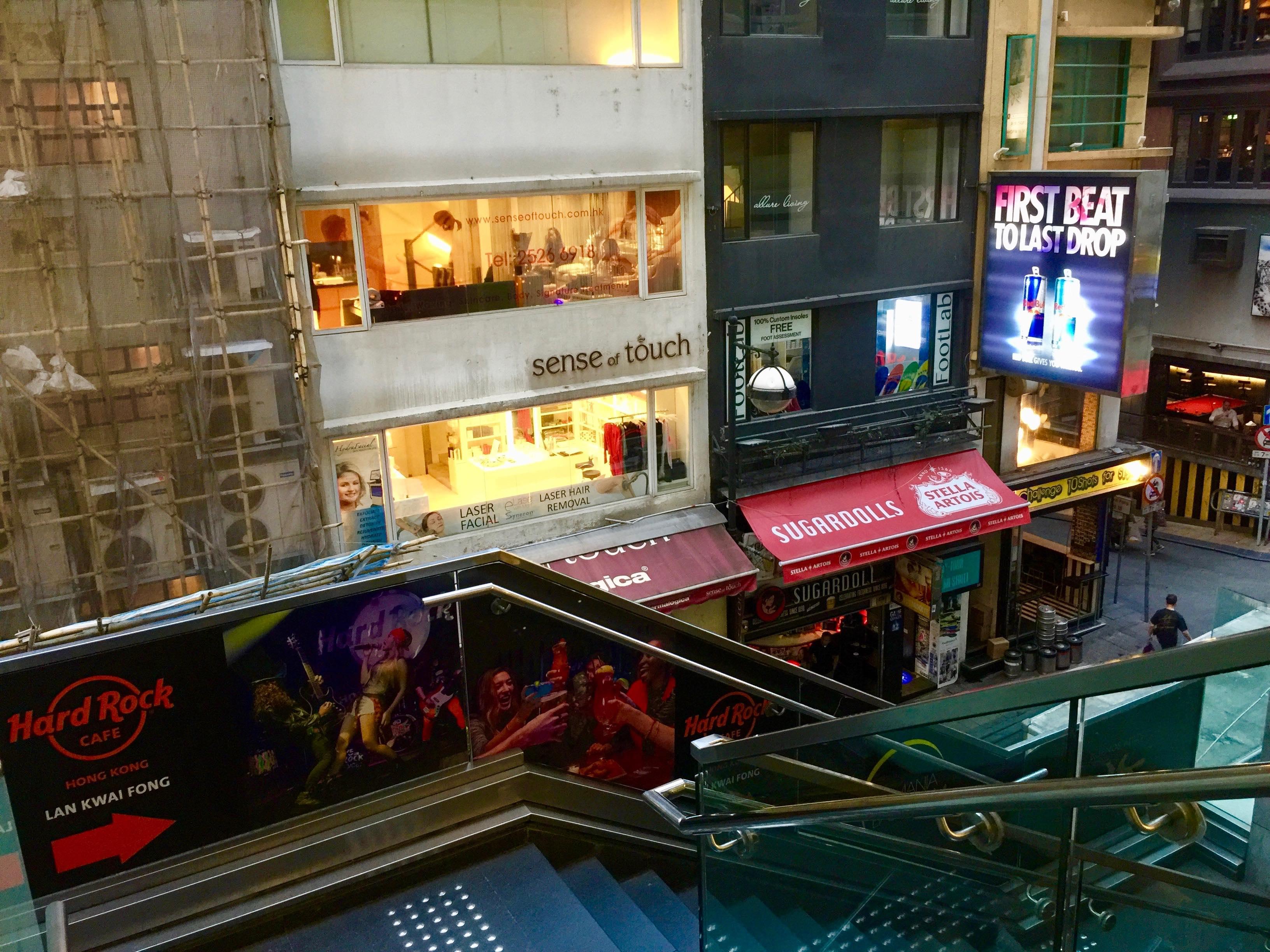 Hong Kong Central F&B Shop for Rent in Lan Kwai Fong