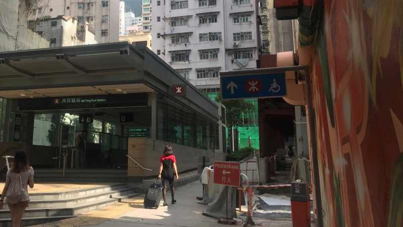 Food and Beverage Shop for Lease with Open Yard in Sai Ying Pun HK