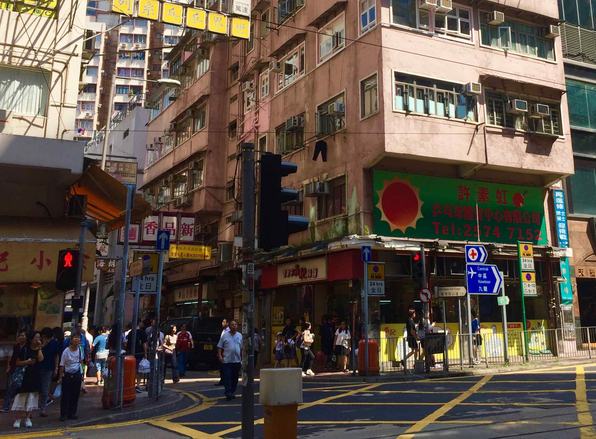 HK Wan Chai High traffic F&B Shop for Lease