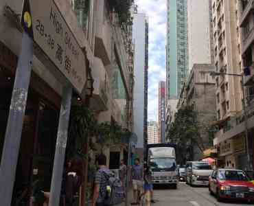 High Street Bar for Sale in Sai Ying Pun HK