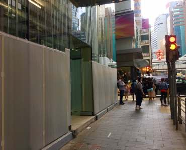 HK Central Business District F&B Shop for Rent