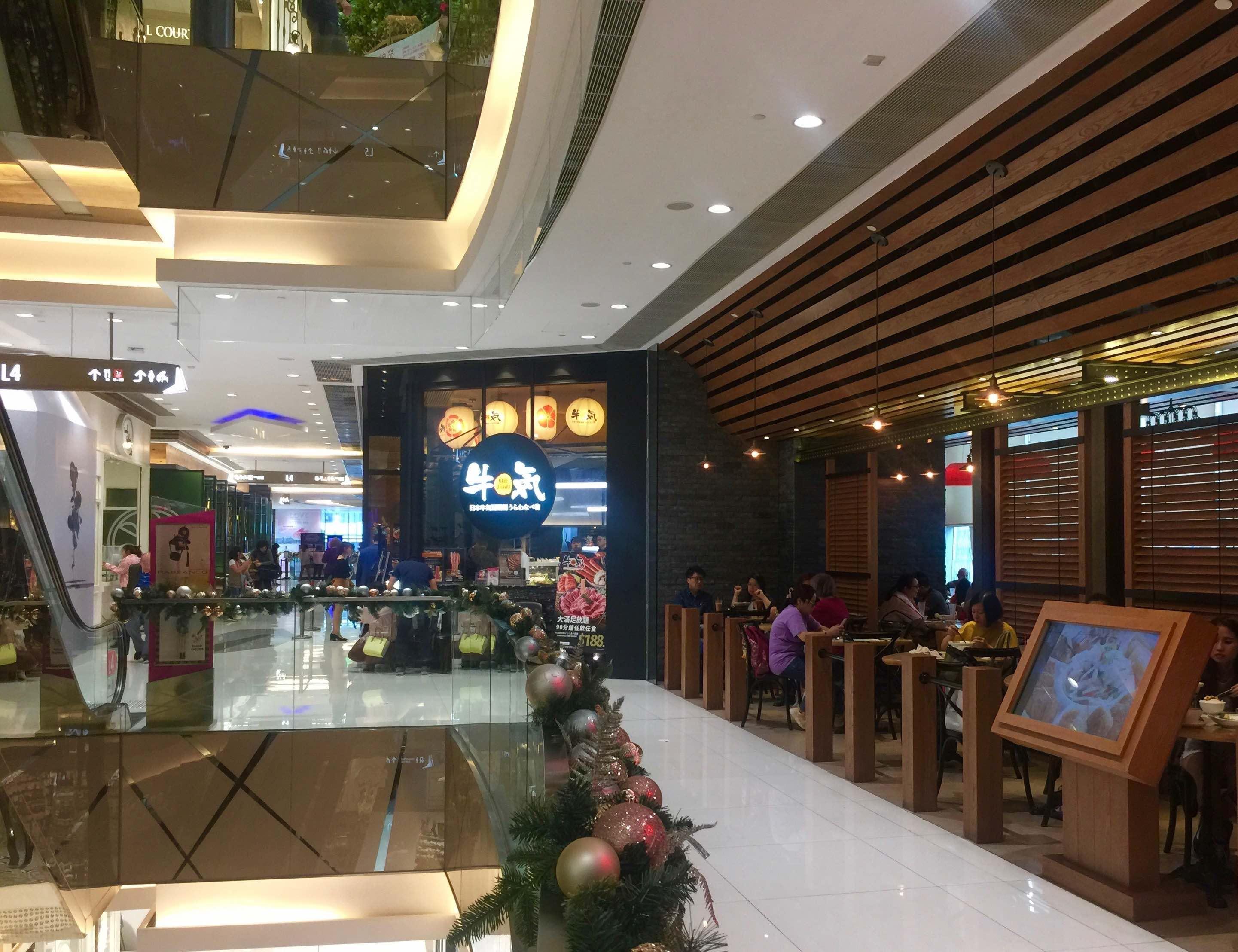 HK Tsim Sha Tsui Shopping Mall F&B Shop for Rent