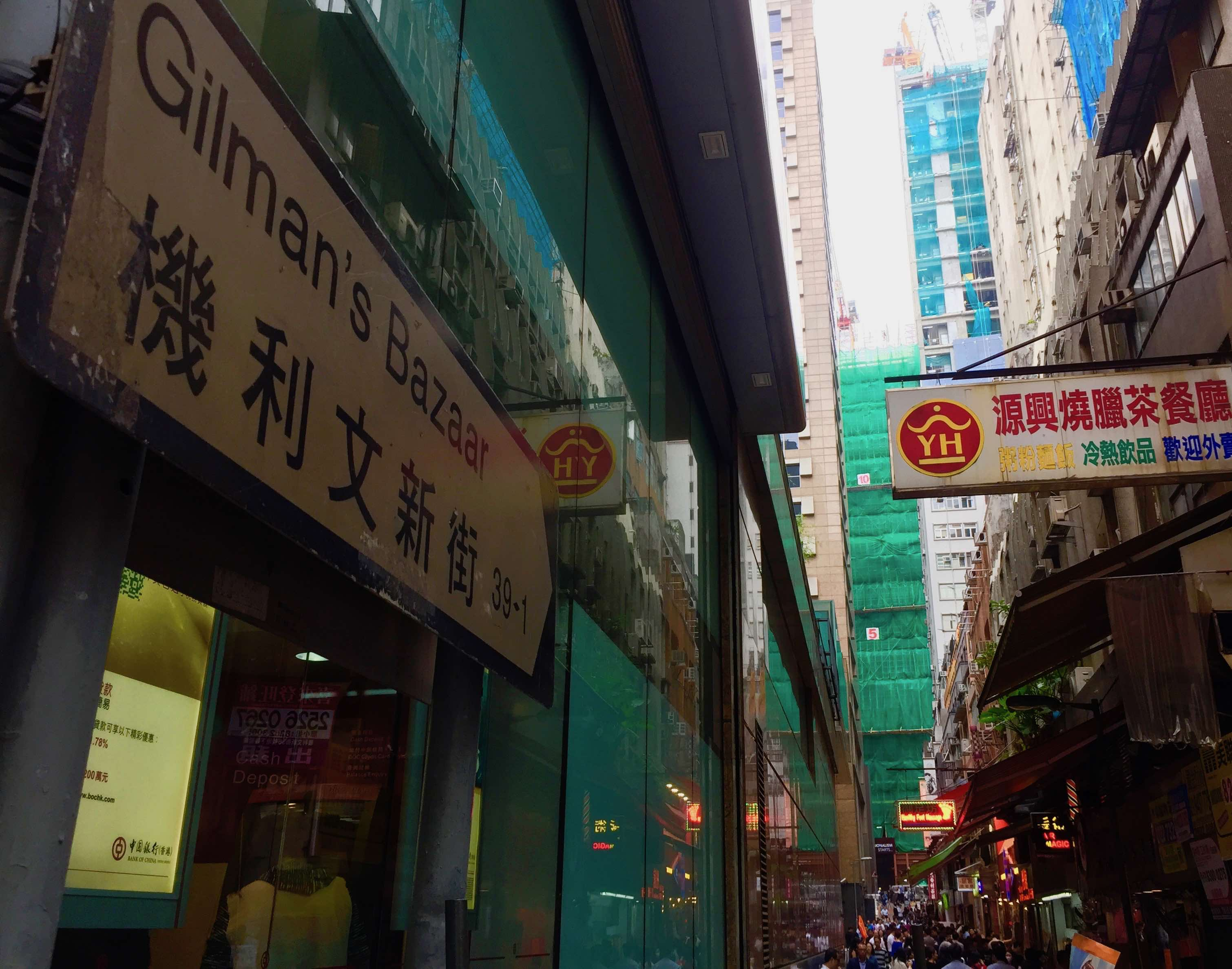Hong Kong Central food street high traffic F&B Shop for lease