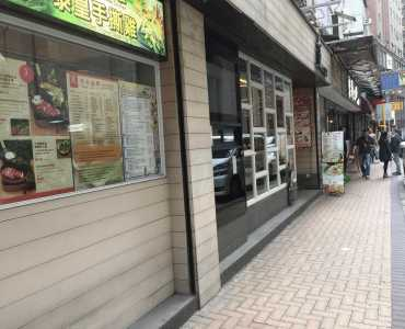 HK Wanchai wide shopfront restaurant for Lease