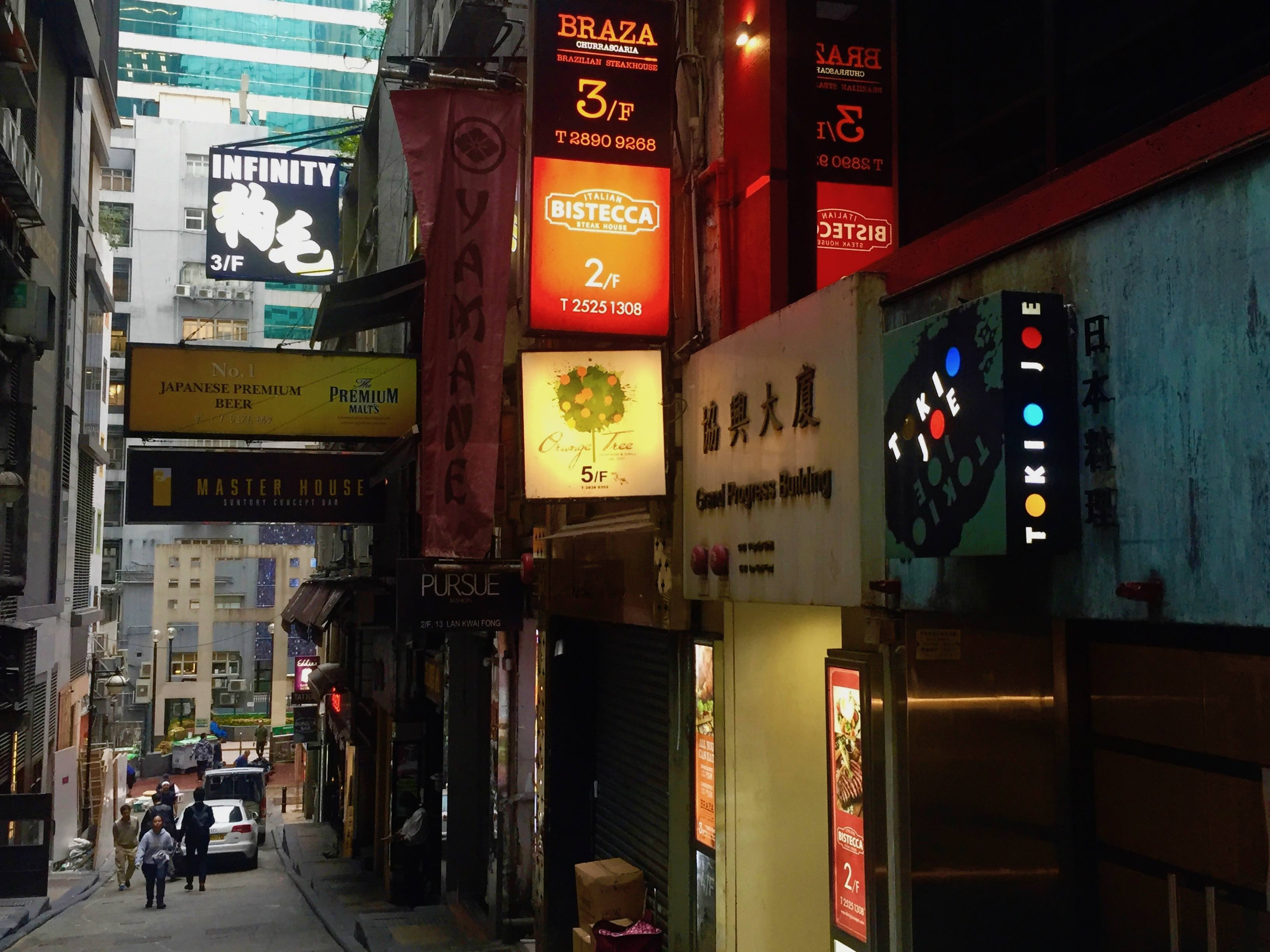 HK Lan Kwai Fong Restaurant for Sale with Licence