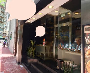 Double-entrance Restaurant space for rent in Sheung Wan HK