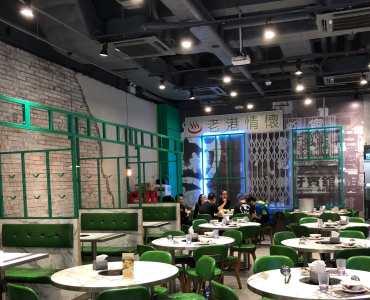 TST High-ceiling Restaurant Bar for Lease in HK