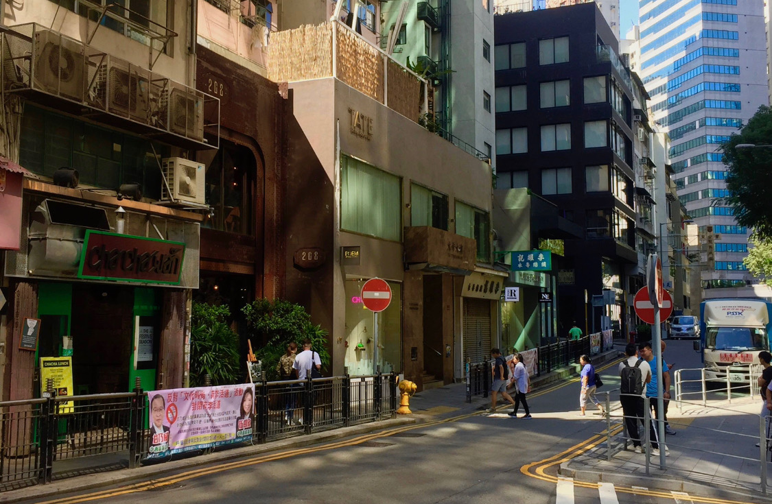 HK Hollywood Road FB Shop for Lease